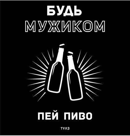 "Футболка ""Пей пиво"", фото 2, цена 350 грн"
