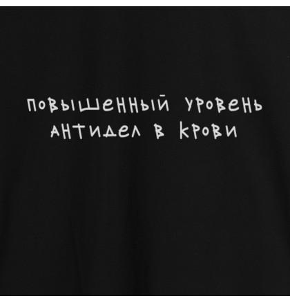 """Футболка """"Повышенный уровень антидел в крови"""" женская, фото 2, цена 350 грн"""