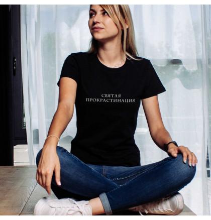 """Футболка """"Святая прокрастинация"""" женская, фото 3, цена 350 грн"""