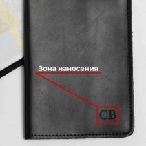 """Обложка для паспорта кожаная """"Panther"""" с тиснением"""