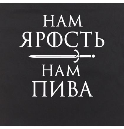 "Экосумка GoT ""Нам ярость"", фото 2, цена 240 грн"