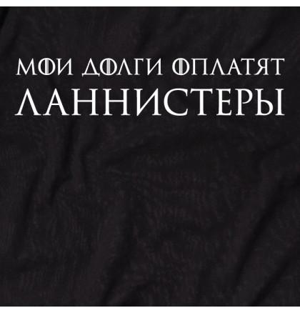 """Футболка GoT """"Мои долги оплатят Ланнистеры"""" женская, фото 2, цена 350 грн"""