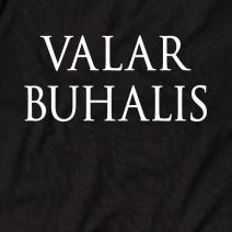 """Футболка GoT """"Valar buhalis"""" женская"""