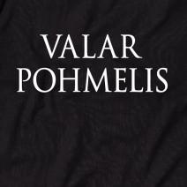 """Футболка GoT """"Valar pohmelis"""" мужская"""