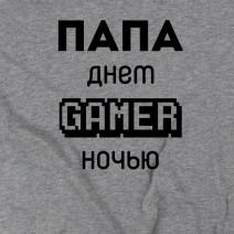 "Футболка ""Gamer"""