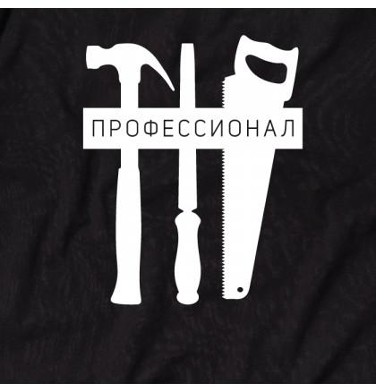 """Футболка """"Профессионал"""", фото 2, цена 350 грн"""