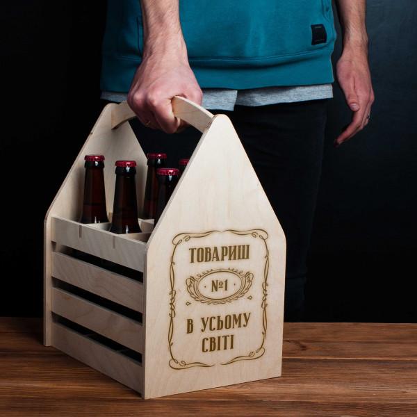 """Ящик для пива """"№1 в усьому світі"""" персонализированный для 6 бутылок, фото 1, цена 549 грн"""