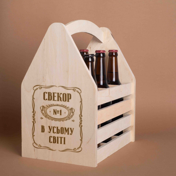 """Ящик для пива """"Свекор №1 в усьому світі"""" для 6 бутылок, фото 1, цена 499 грн"""
