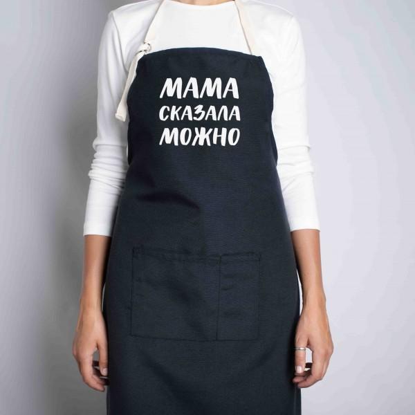 "Фартук ""Мама сказала можно"", фото 1, цена 390 грн"