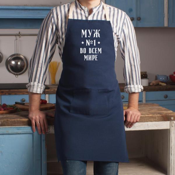 """Фартук """"Муж №1 во всем мире"""", фото 1, цена 390 грн"""