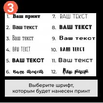 """Рамка-копилка для пивных крышек """"Конструктор"""" персонализированная"""