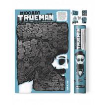 """Скретч постер """"100 ДЕЛ True Man Edition"""""""