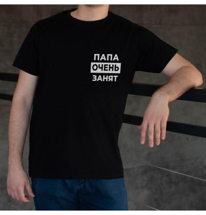 "Футболка ""Папа очень занят"" мужская, фото 3, цена 350 грн"