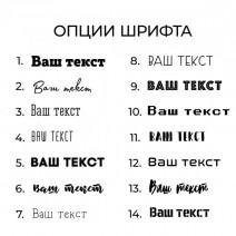 """Доска для фото с зажимом """"Конструктор"""" персонализированная"""
