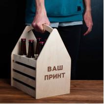 """Ящик для пива """"Конструктор"""" персонализированный"""