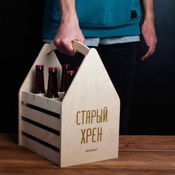 """Ящик для пива """"Старый хрен"""", фото 1, цена 499 грн"""