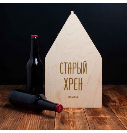 """Ящик для пива """"Старый хрен"""", фото 2, цена 499 грн"""