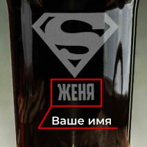 """Бокал для пива """"Супермен"""" персонализированный"""