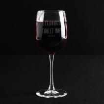 """Бокал для вина """"Бухлишко спасет мир"""""""