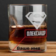 """Стакан с пулей """"Супермен"""" персонализированный"""
