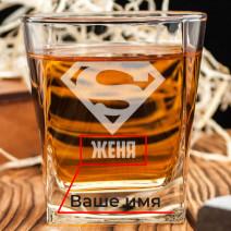 "Стакан для виски ""Супермен"" персонализированный"