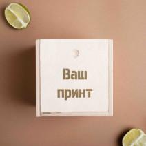 """Коробка для стакана виски """"Конструктор"""" персонализированный"""