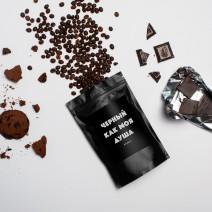 """Кофе """"Черный как моя душа"""""""