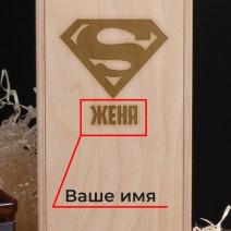 "Набор для виски ""Супермен"" S персонализированный"