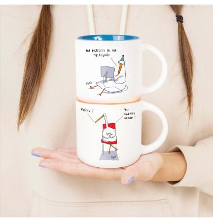 """Чашка """"Чайку?"""", фото 3, цена 249 грн"""
