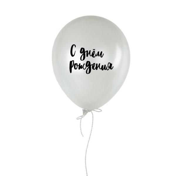 """Шарик надувной """"С днем рождения"""", фото 1, цена 35 грн"""