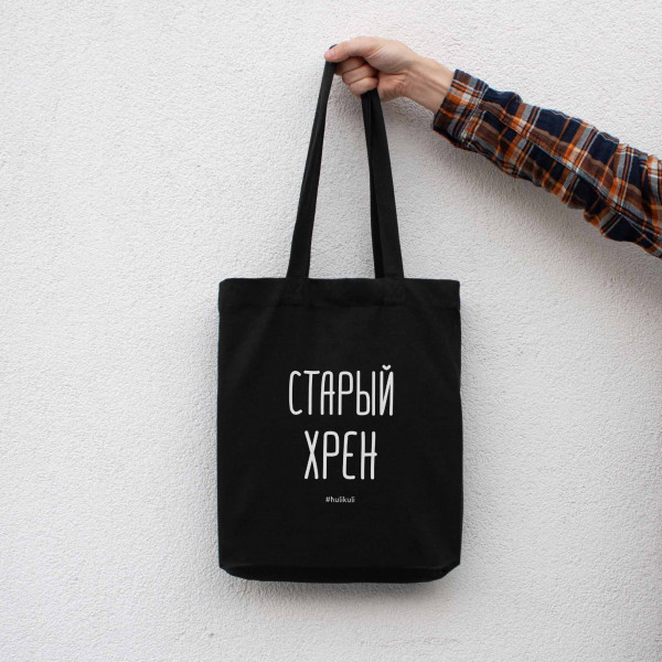 "Экосумка ""Старый хрен"", фото 1, цена 240 грн"