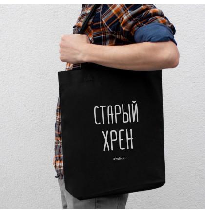 "Экосумка ""Старый хрен"", фото 3, цена 240 грн"